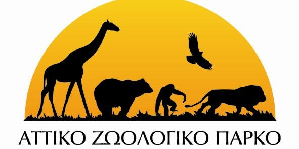 Attica Zoological Park: The best Sunday outing for Athenians and visitors