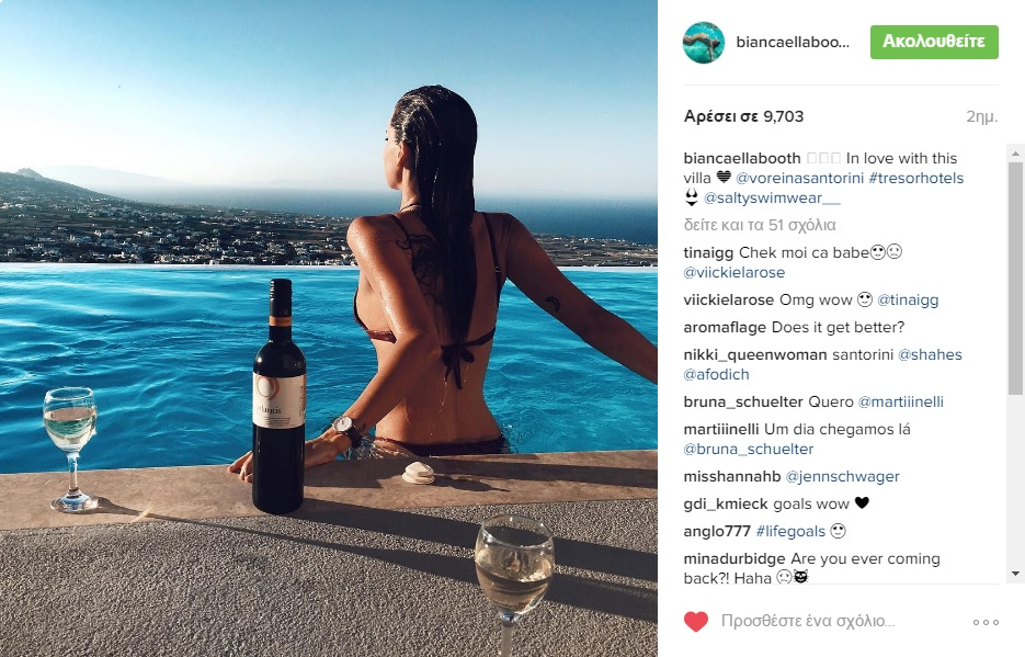 Bianca Booth also had the chance to enjoy the exclusive hospitality of Orabel Suites brand-new hotel in Santorini's best beach, Perivolos, where she took ...